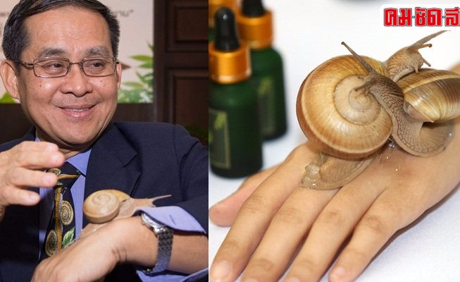 หอยทากสยามสู่นวัตกรรมความงามโลก | Siam Snail